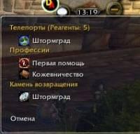 DagAssist (rus) 5.1.0