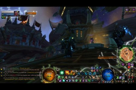 Arp ui: generic compilations: world of warcraft addons.