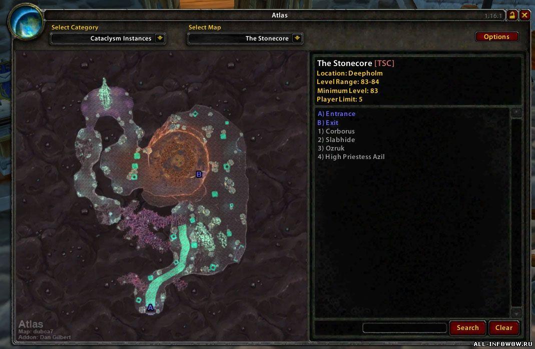 World Of Warcraft Cataclysm патчи