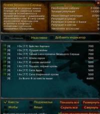 Factionizer (rus) 5.1.0