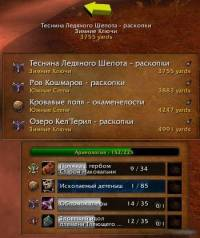 Archy - Archaeology Assistant (rus) 5.1.0