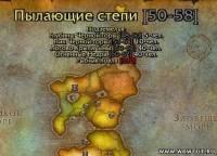 Cromulent (rus) 6.1.0