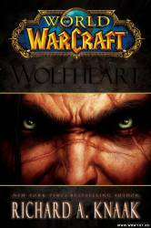 World of Warcraft: Волчье сердце