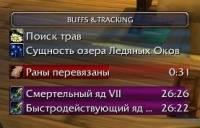 Elkano's BuffBars (rus) 6.0.2