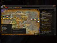 World Quest Tracker (rus) 0.2.5
