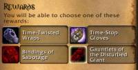 Quest Reward 5.1.0