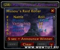 Raid Roll (rus) 5.1.0